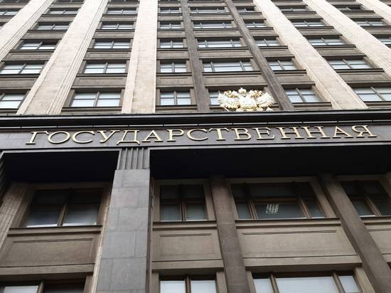 В Думе разработали план резкого увеличения пенсий