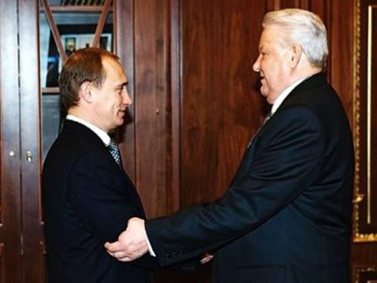 Раскрыты детали ухода Ельцина с поста президента