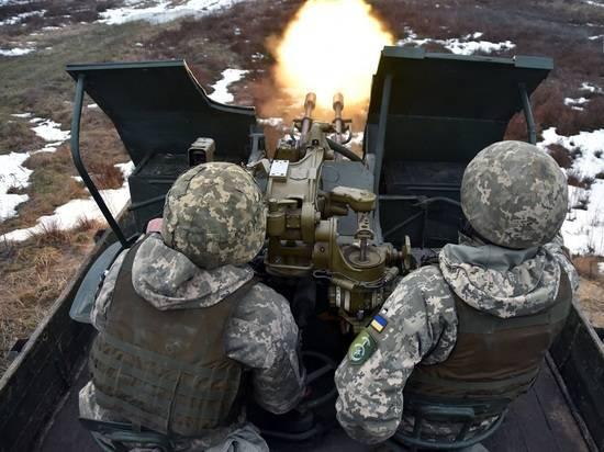 Военный эксперт назвал два варианта операции Украины по захвату Донбасса