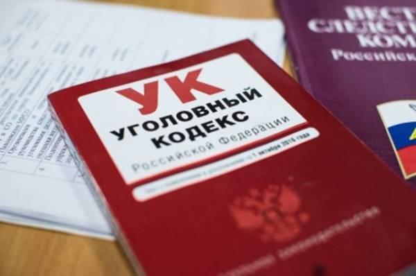 На заместителя прокурора Таганрога завели уголовное дело