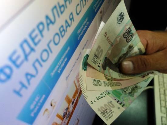 С россиян начнут собирать налоги по-новому