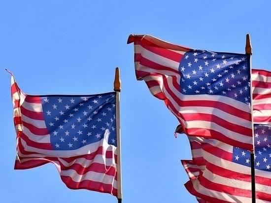 США готовы провести мирную конференцию с Афганистаном под эгидой ООН