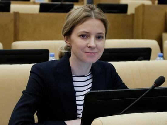 Поклонская назвала сумму своих потерь от украинских санкций