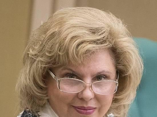 Кандидатура Москальковой внесена для переназначения уполномоченным по правам человека