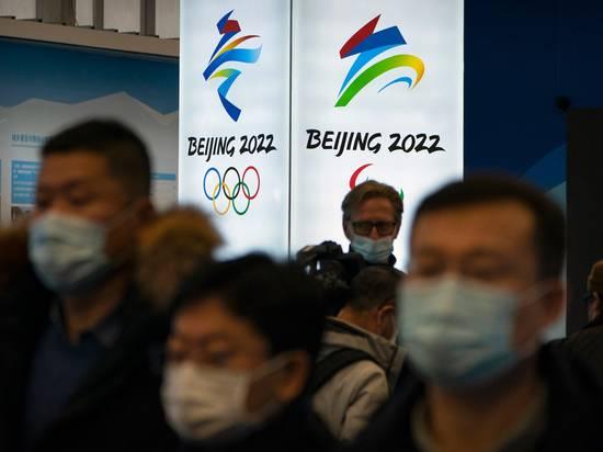 Намерение США бойкотировать Олимпиаду-2022 в Пекине сочли сомнительным