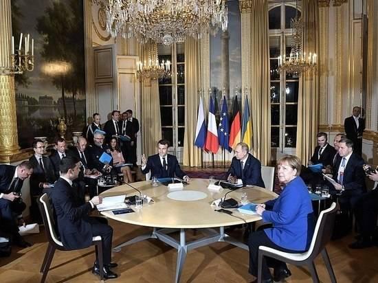 """Переговоры советников в """"нормандском формате"""" запланированы на 19 апреля"""