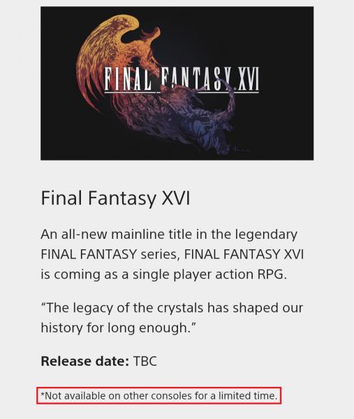 Сайт PlayStation намекает на возможный релиз Final Fantasy XVI для Xbox Series X|S