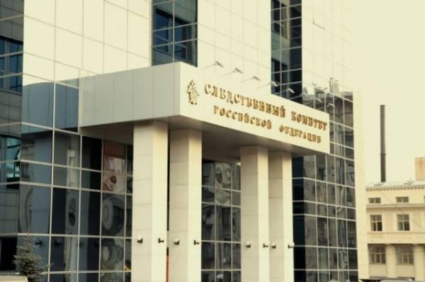 СКР проверит данные СМИ о мошенничестве с имуществом вдовы актера Булдакова