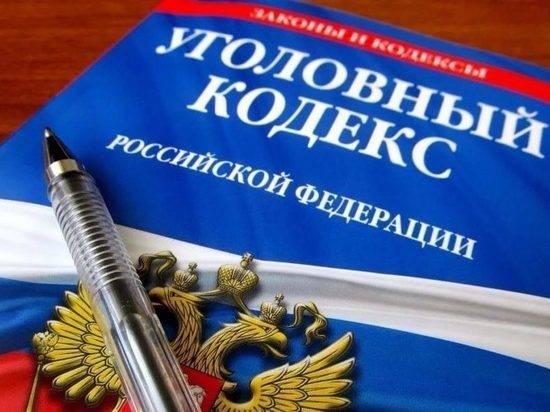 Конституционный суд повелел переписать Уголовный кодекс