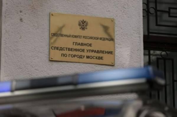 СК проверит данные СМИ о мошенничестве в отношении дочери летчика Чкалова