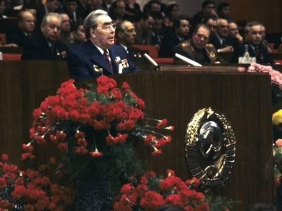 """СМИ раскрыли """"тайный план Брежнева"""" по передаче Курил Японии"""