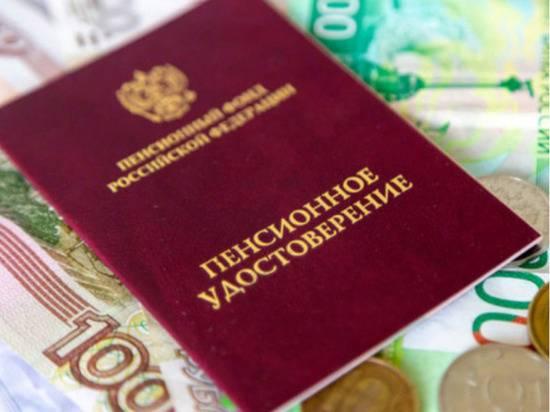 Пенсии россиян оказались под угрозой