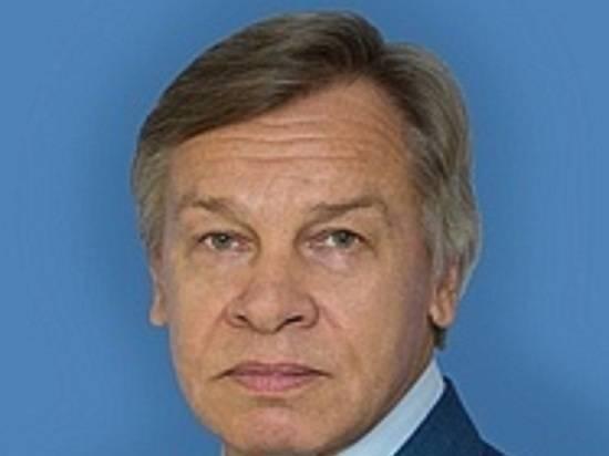 """Пушков заявил, что насаждение политкорректности превращает Европу в """"филиал США"""""""