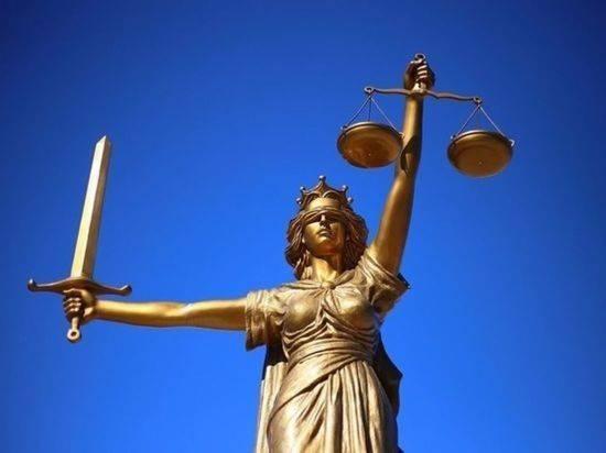 Минюст России создаст единый реестр адвокатов