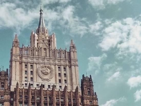 МИД предупредил США о последствиях политики «сдерживания» России
