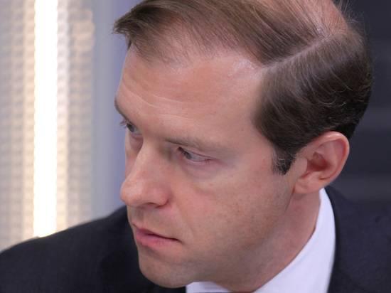 Назван самый богатый чиновник России