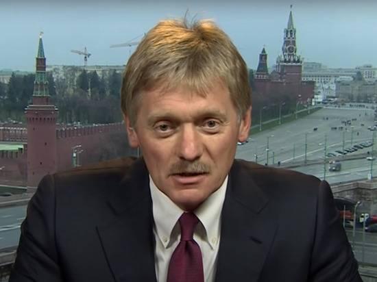 Песков прокомментировал оговорку Байдена, назвавшего Путина «Клутиным»