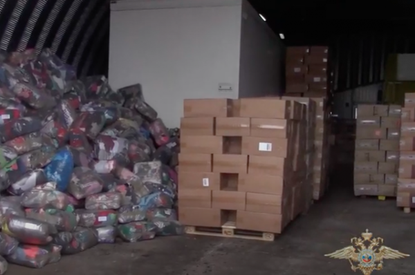 Полиция пресекла канал контрабанды в РФ арабских табачных изделий