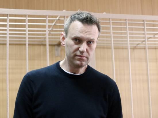Прокуратура потребовала признать фонд и штабы Навального экстремистскими организациями