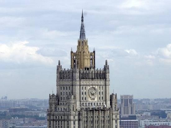 Россия закрыла въезд Джону Болтону, директору ФБР, директору Нацрезведки США