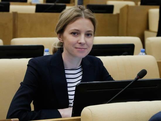 Поклонская получила из ООН четыре письма о воде в Крыму