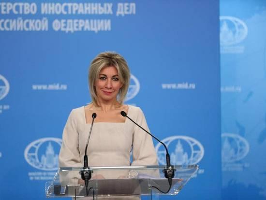Захарова заявила, что обвинения Чехии в адрес РФ «состряпаны на скорую руку»