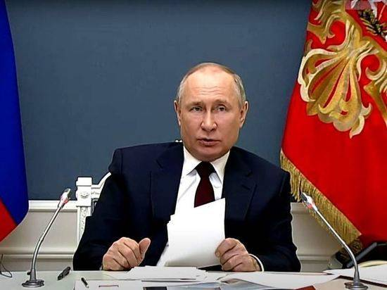 Керри оценил выступление Путина по проблемам климата