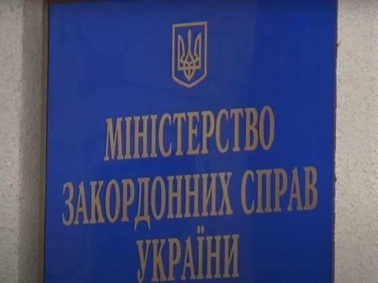 В Киеве опровергли слова Захаровой о начале мобилизации на Украине