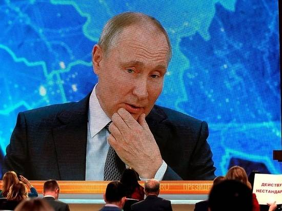 Политолог назвал причины «опасного» молчания Путина насчет Украины