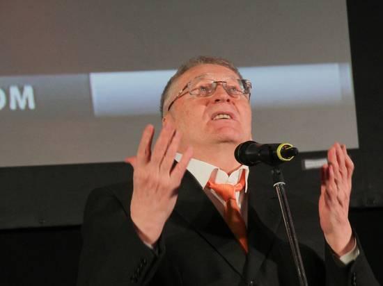 Жириновский призвал внести КПРФ в список антигосударственных организаций