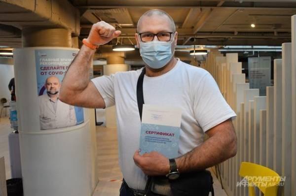 Как в праздники работают пункты вакцинации в Москве?