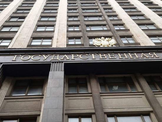 Россиянам захотели запретить членство в нежелательных иностранных организациях