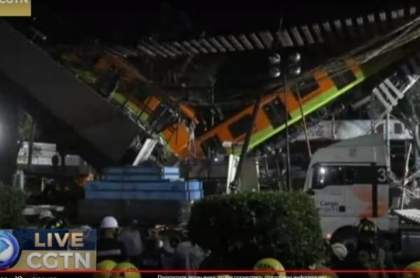 В Мехико завершилась спасательная операция на месте обрушения метромоста