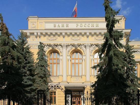 Банк России задумал упрощение возврата денег жертвам кибермошенников