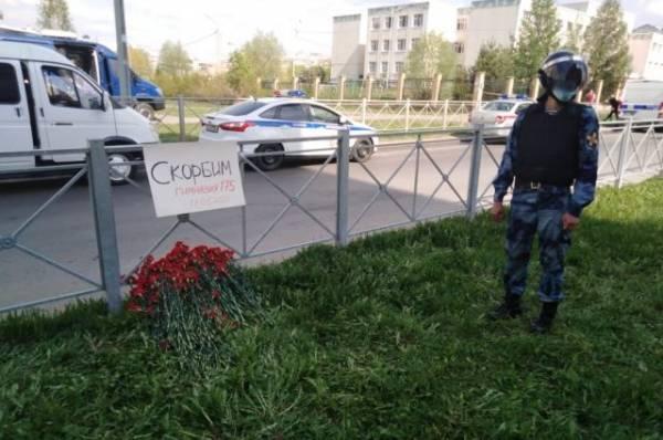 Детский омбудсмен Кузнецова прокомментировала стрельбу в школе Казани