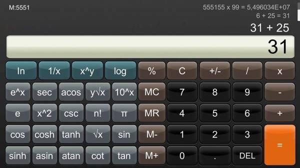 Это для учебы! Скоро у школьников появится повод купить Switch - встроенный калькулятор