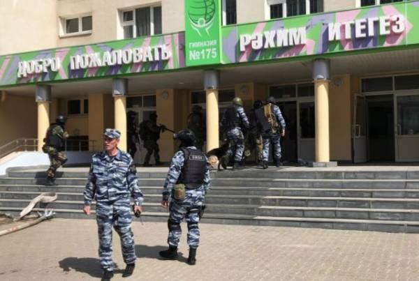 Прокуратура проведёт проверку после ЧП в школе в Казани
