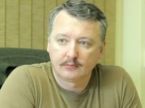Стрелков рассказал о попытке Зюганова выдвинуть его в Госдуму