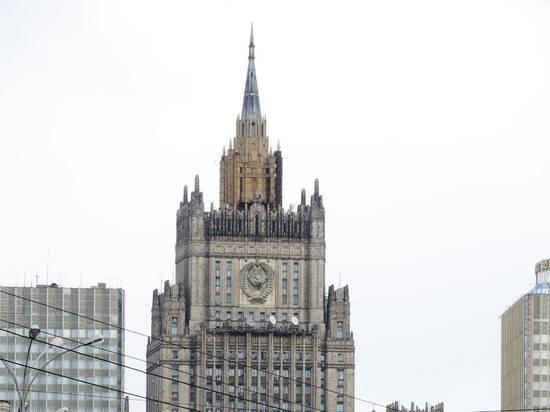 МИД РФ считает, что другие страны попытаются повлиять на выборы в Госдуму