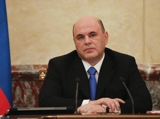 Мишустин начал выступление в Госдуме с коронавируса