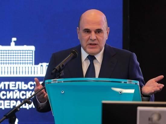 Мишустин оценил идею ограничить россиянам отдых за границей