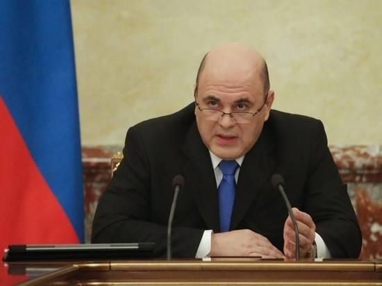 Мишустин: Путин определил приоритеты работы правительства