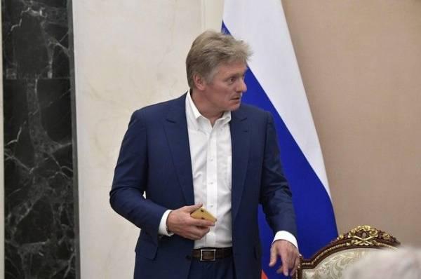 Песков высоко оценил действия учителей при стрельбе в школе в Казани