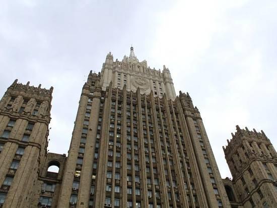 Соглашение России и Украины по туризму прекратило действие