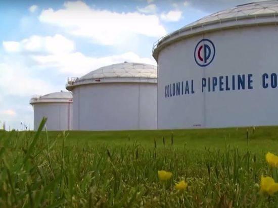 США: кибератаку на Colonial Pipeline совершили из России
