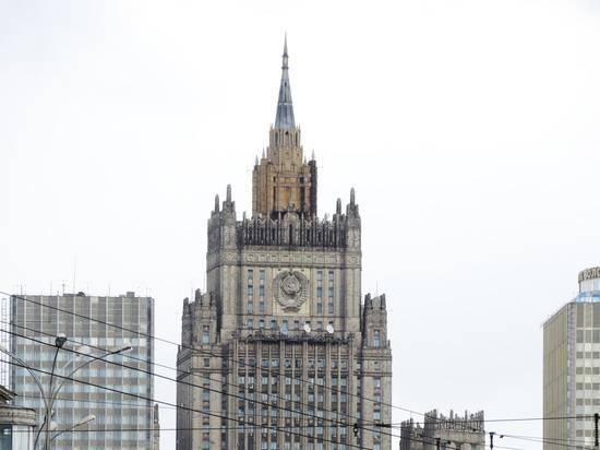 В МИД отреагировали на американские обвинения России в кибератаках