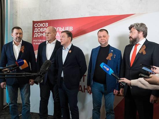 Жители Донбасса примут участие в праймериз «Единой России»
