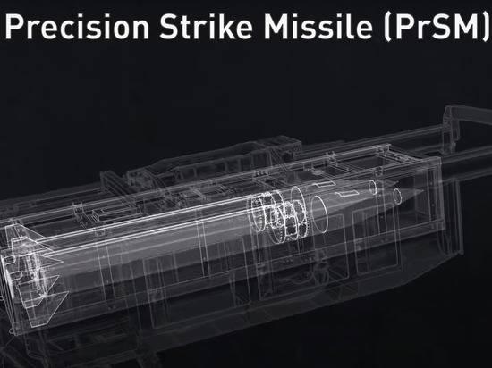 Американская ракета-«убийца» российских С-400 побила рекорд дальности