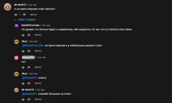 Days Gone для PC, судя по всему, останется без защиты Denuvo