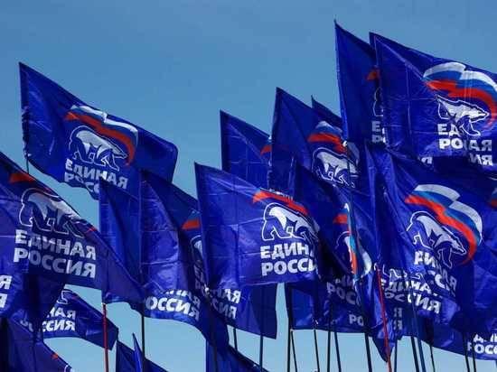 Завершился прием заявок на праймериз «Единой России»: десять человек на место
